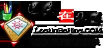 迷失在北京