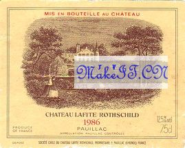 Chateau Lafite