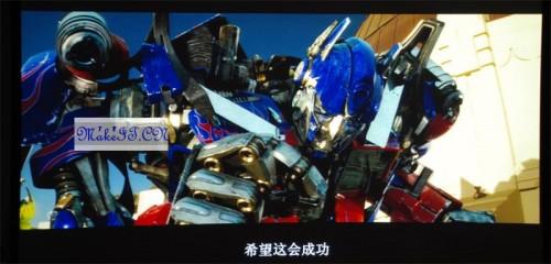 Optimus Prime ???