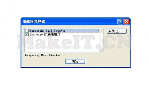 ??Kaspersky Mail Checker
