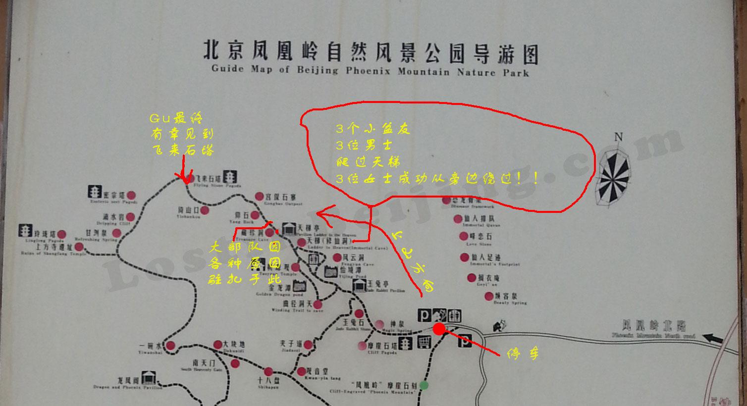 北京凤凰岭自然风景区地图